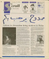 1995-11-29 The Scroll Vol 107 No 12