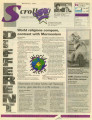 1997-03-12 The Scroll Vol 108 No 23