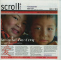 2009-02-17 The Scroll Vol 121 No 09