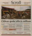 2010-03-02 The Scroll Vol 124 No 08