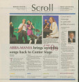 2010-09-21 The Scroll Vol 122 No 27