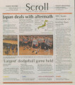 2011-03-15 The Scroll Vol 123 No 10