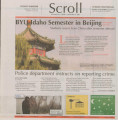 2012-01-24 The Scroll Vol 124 No 04