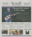 2012-05-08 The Scroll Vol 124 No 17