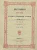 Catholic Church. Breviarium bjuxta ritum ecclesiae Antiochenae Syrorum. (Mausili : Typis Fratrum...
