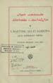 Sahdona, Bp. of Mahoze dh' Arew an in Beth Gamdi.  Syamaw(hy) d-mar(y) Marturis 'aw Sahduna S....