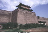 Xi'an (East Gate Tower);