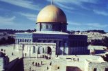 Exterior of Dome of the Rock;