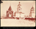 Old Church of Our Savior and arch commemorating visit of Zorowich in 1891.  Irkutsk.  #1227