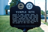 Independence Temple Lot Marker