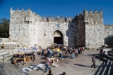 Damascus Gate and City Walls, Jerusalem