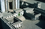 Model City--Court of the Women and Holy Place