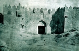 Old Photo of Damascus Gate