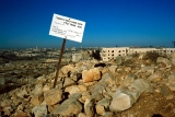 Antiquity Site in Modern Jerusalem