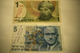 Orthodox Protest of Jerusalem Center on Israeli Currency
