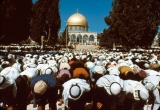 Jerusalem, Dome of the Rock, Muslims Praying