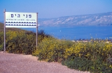 Sea of Galilee Showing Sea Level Sign
