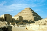Saqqara, The Step Pyramid