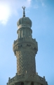 Minaret of Mosque in Cairo