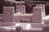 Antonia Fortress (Model City)
