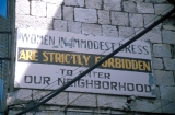 Sign in Orthodox Neighborhood