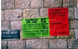 Signs in Orthodox Community of Jerusalem