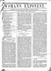 The Woman's Exponent 1883-08-15 vol. 12 no. 6