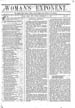 The Woman's Exponent 1884-02-15 vol. 12 no. 18