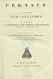 Jakhjakhean, Manuel. Dizionario armeno-italiano. (Venezia : Tip. Mechitaristica di S. Lazzaro, 1837);