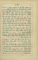 Printing Version pp. 644-858
