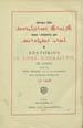 Nestorius, Patriarch of Constantinople, fl. 428. Le livre d'Heraclide de Damas. (Paris : O. Harrassowitz, 1910);