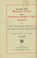 Isaac, Bishop of Nineveh, 7th cent. Mam(l)la mawthrana d-'al 'ur ha d-dayrayuta d-sim l-mar(y) 'Ishaq 'episqupa d-ninwe De perfectione religiosa. ( Parisiis : O. Harrossowitz, 1909);