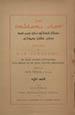 Yabhal ah a III, Patriarch of the Nestorians, 1245-1317.  Tash'ita d-mar(y) Ya(h)b'alaha w-da-tlata qatulike (') hrane wa-d-had qashisha w-da-treyn 'almaye nesrturyane Histoire de Mar-Jabalaha, de trois autres patriarches, d'un pretre et de deux laieques, Nestoriens. (Paris : O. Harrassowitz, 1895);